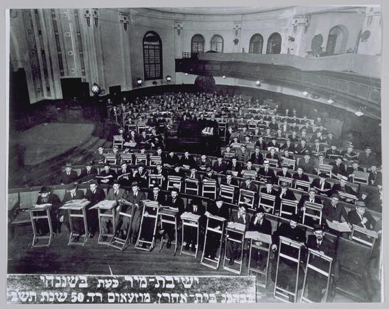 Mir Yeshiva Shanghai